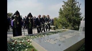 ՀՀ անկախության 26 րդ տարեդարձի առթիվ Նախագահը այցելել է «Եռաբլուր» պանթեոն