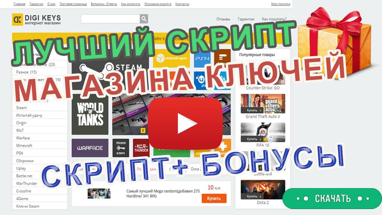 сделать сайт мультиязычным на php