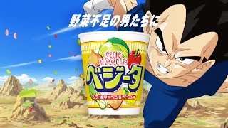 Weird, Funny & Cool Japanese Commercials #50 (Nissin Special 2)