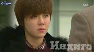 #evaxwang [ Индиго ]||||Примерная дочь Ха На. Ын Сон