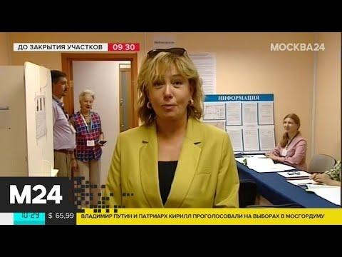 Арина Шарапова и  Оксана Пушкина проголосовали на выборах в МГД - Москва 24