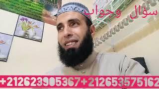 سؤال وجواب.. مع الراقي المغربي فاروق سعيد بمدينة العيون