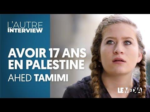AHED TAMIMI - AVOIR 17 ANS EN PALESTINE