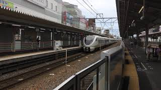 特急サンダーバード20号大阪行き高槻駅通過