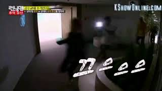 Kwang soo and ji hyo cut