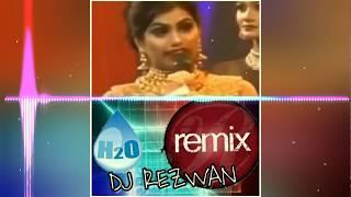 H2O Remix | DJ REZWAN | Bangla Funny Song | Miss World Bangladesh 2018