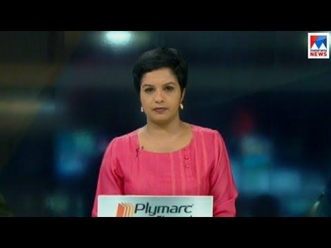 സന്ധ്യാ വാർത്ത | 6 P M News | News Anchor - Nisha Purushothaman | April 21, 2018