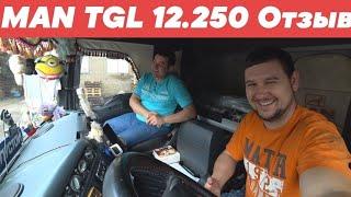 MAN TGL 12.250 Отзыв владельца (2 часть)