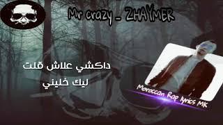 MR CRAZY - ZHAYMER [Lyrics - كلمات ]