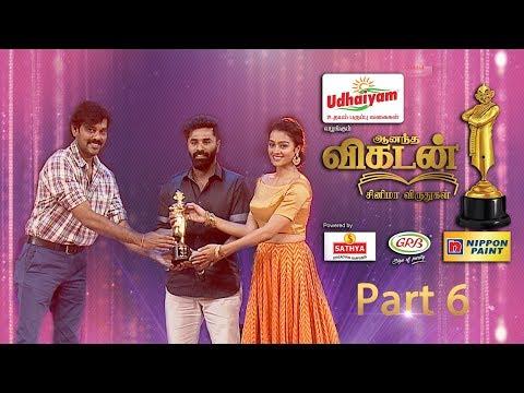 Ananda Vikatan Cinema Awards 2017 | Part 6