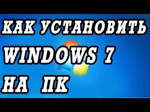 Как установить Windows 7 на ПК с материнкой ECS.  Установка всех драйверов.