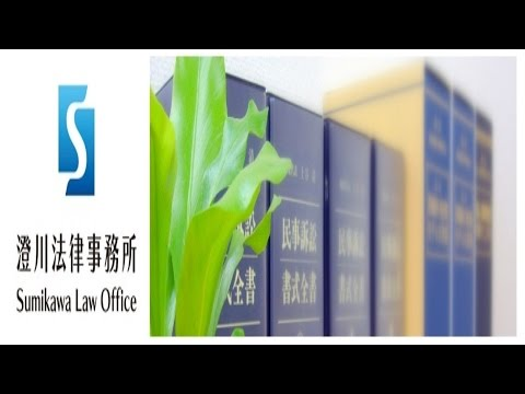 English-friendly Lawyers in Japan!