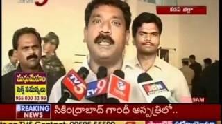 Telugu Political News - Protocol War BetweenPolitical Leaders At Kadapa District (TV5)