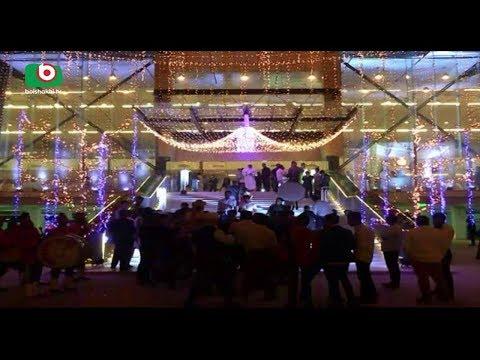 চট্টগ্রামে অত্যাধুনিক কনভেনশন সেন্টার | Chittagong Convention Center |  Shamim | 16Feb18