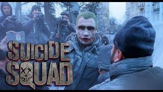 Отряд Самоубийц | Русский трейлер (KushnirTV)