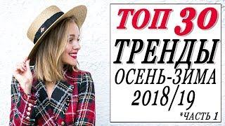 видео Платья на зиму 2018 . Модные тенденции . Фото