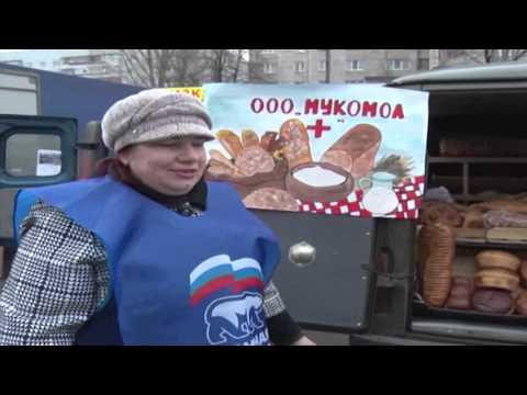 Сельскохозяйственная ярмарка в Заволжском районе города Ульяновска