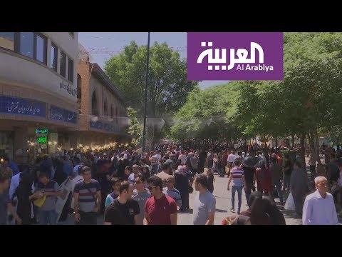 إضراب عام في بازار طهران