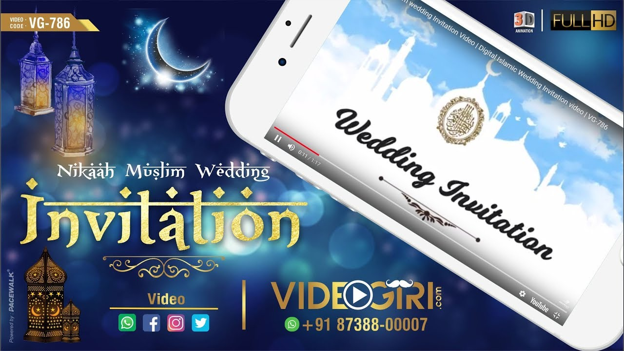 Nikaah Muslim wedding Invitation Video | Digital Islamic Wedding ...