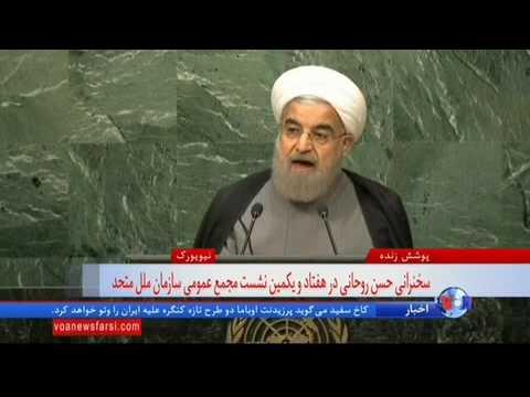 ویدئوی کامل سخنرانی حسن روحانی؛ انتقاد از عربستان، آمریکا و دفاع از برجام