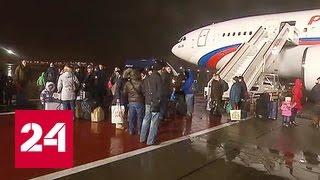Высланные из США российские дипломаты встретили Новый год дважды