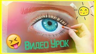 Видео урок как быстро нарисовать Глаз |Anel Cute Paint|