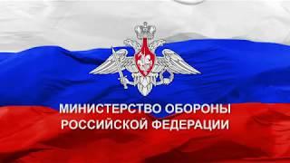 Селекторное совещание МО под руководством Министра обороны Сергея Шойгу
