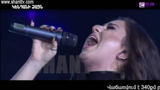 Arena live/Masha Mnjoyan 29.07.2017
