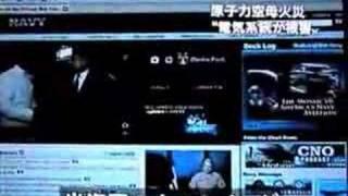 神奈川県のアメリカ海軍横須賀基地に配備予定の原子力空母ジョージ・ワ...