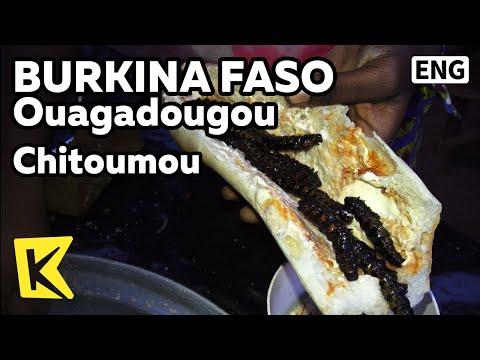 【K】Burkina Faso Travel-Ouagadougou[부르키나파소 여행-와가두구]애벌레 샌드위치 시투무/Chitoumou/Larva/Sandwich/Food/Market