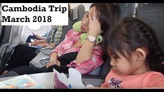 KhmerArmy's Cambodia Trip 2018  (1/35)... the beginning..