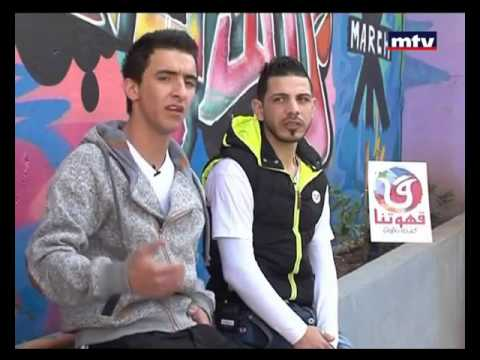 MARCH on MTV NEWS : Opening of the Cultural Café in Tripoli