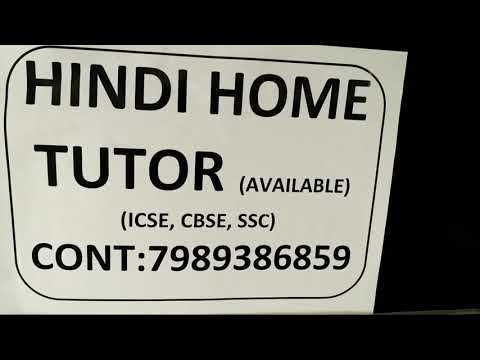 Hindi Home Tuition for Class II to XII  ( Teacher Available only in Hyderabad) Telangana India