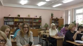 Современная дидактика 2017. Секция ДО. Вводная.