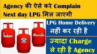 subsidy status
