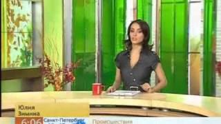 Юлия Зимина ведёт передачу «Доброе Утро»