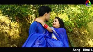भली लगे छे निर्मला कुमाऊनी DJ SONG / Kundan Bisht , NEGI FILM PRODUCTION /
