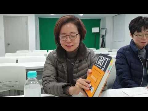 인덱싱 독서법 독서 후 30초 발표 영상 20190324 - 성공박사 정찬우 진행 10