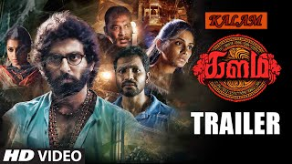 Kalam Movie Trailer