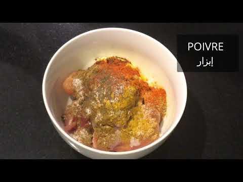 riz-indien-au-poulet-(chicken-biryani)-inratable