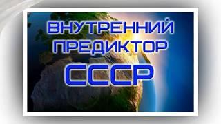 Книги ВП СССР не для всех людей