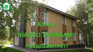 Энергоэффективный дом Валерия Терехова. Часть 3. Слайд-шоу фотографий стройки