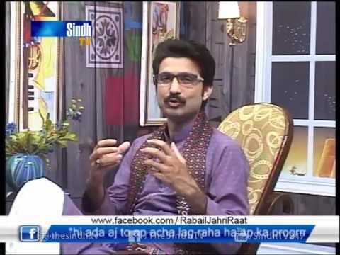 Rabail Jahri Raat 16-01-2017