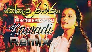 Yakkula Rawana Kawadi Remix Dj Vishwa Sandeepa