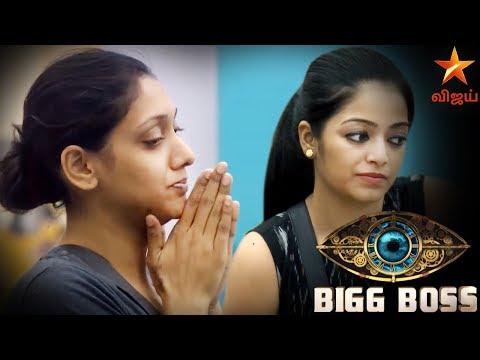Vaishnavi தலைவியான முதல் நாளே சண்டை | Talks Of Cinema Bigg Boss 2 Review Day 15 | Episode 15