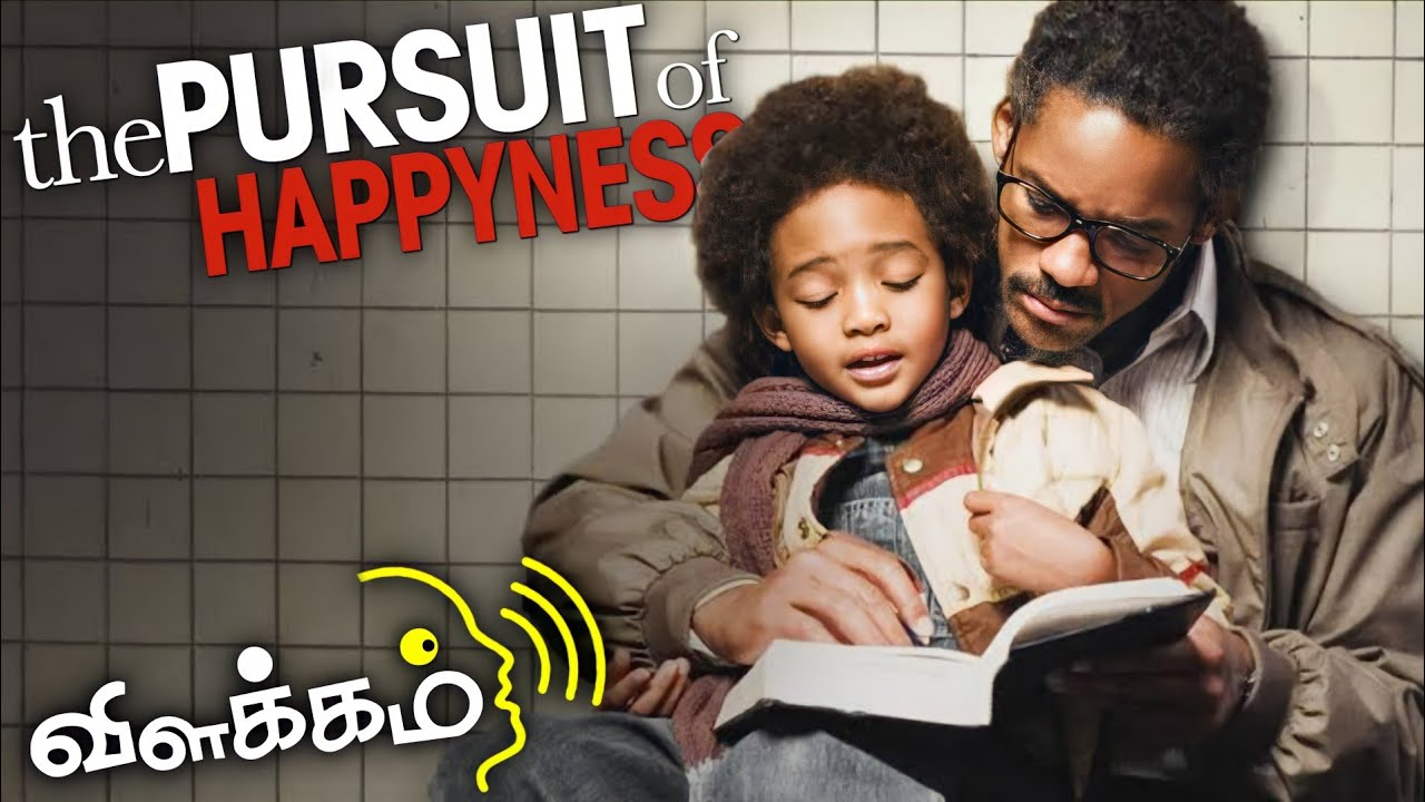 Download The Pursuit of Happyness Explained in Tamil   best motivational movie in Tamil   Gms VoTe தமிழ்