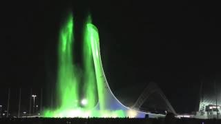 Олимпийский парк, Сочи, шоу фонтанов. 30 августа 2015