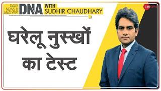 DNA: कोरोना पर कितने काम के घरेलू नुस्खे ? | Sudhir Chaudhary | Coronavirus | Latest Hindi News