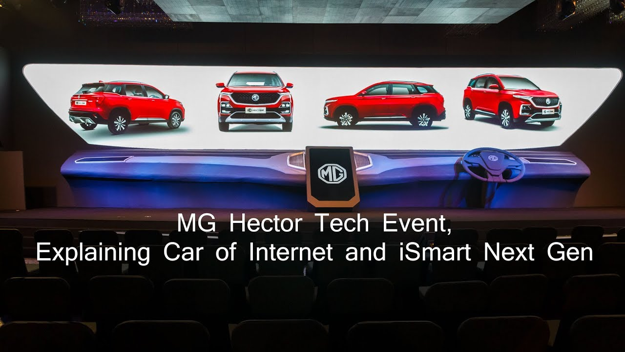MG Hector, First Internet Car of India - YogeshSarkar com