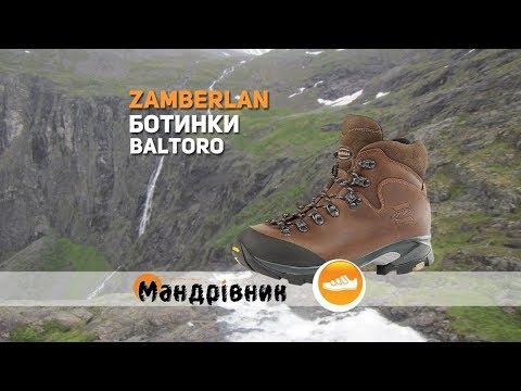 видео: Ботинки zamberlan baltoro